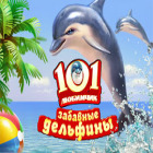 101 любимчик. Забавные дельфины игра