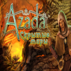 Азада 3. Скрытые миры игра