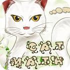 Cat Math игра