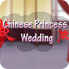 Chinese Princess Wedding игра