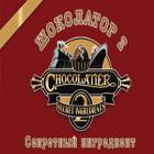 Шоколатор 2. Секретный ингредиент игра