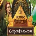 Проклятие фараона. Секрет Наполеона игра
