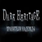 Мрачное наследие. Хранители надежды игра