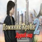 Доминик Крэйн 2. Другой мир игра