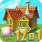 Веселая ферма. 12 в 1 игра