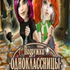 Подружки-одноклассницы. Тайна волшебного браслета игра