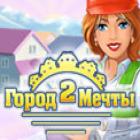 Джейн: Город Мечты 2 игра
