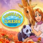 Зоопарк Джейн игра