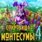 Сокровища Монтезумы 4 игра