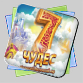 7 Чудес. Магический Мистический мир игра