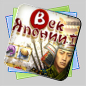 Век Японии 2 игра