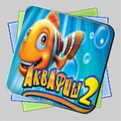 Аквафиш 2 игра