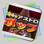 AstroPop игра