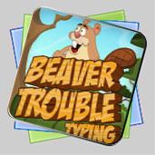 Beaver Trouble Typing игра