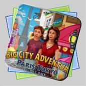 Big City Adventure Paris Tokyo Double Pack игра