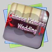 Chinese Princess Wedding игра