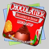 Шоколатор. Истинное наслаждение игра