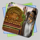 Хроники Альбиана. Магическая конвенция игра