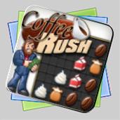 Coffee Rush игра