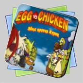 Яйца против куриц игра