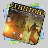 Египтоид 2 игра