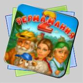 Ферма Мания 2 игра