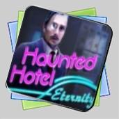 Проклятый отель. Вечность игра