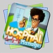 Hospital Manager игра