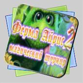 Ферма Айрис 2. Магический турнир игра