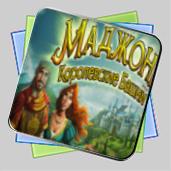 Маджонг. Королевские башни игра