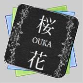 Ouka игра