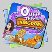 Прочь из Королевства игра