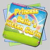 Princesse Belle Kitten Caring игра