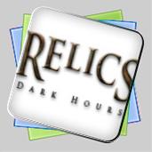 Relics: Dark Hours игра