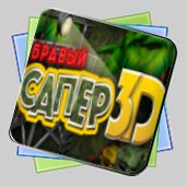Бравый Сапер 3D игра