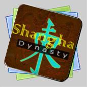 Shanghai Dynasty игра