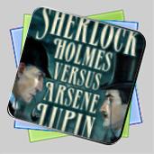Sherlock Holmes VS Arsene Lupin игра