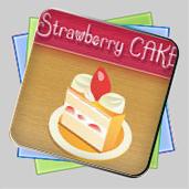 Strawberry Cake игра