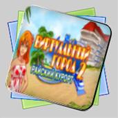Виртуальный Город 2 игра