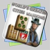 Величайшие города мира: маджонг игра