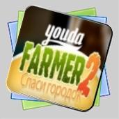 Youda Фермер 2. Спаси городок игра