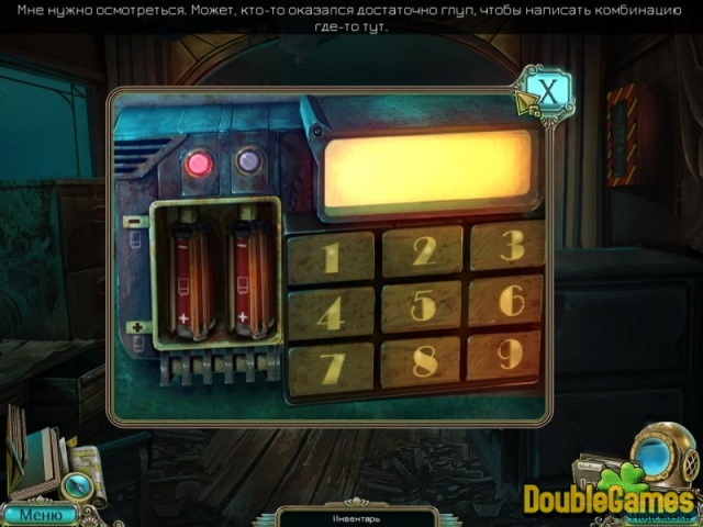 Free Download Бездна. Призраки Эдема Screenshot 3