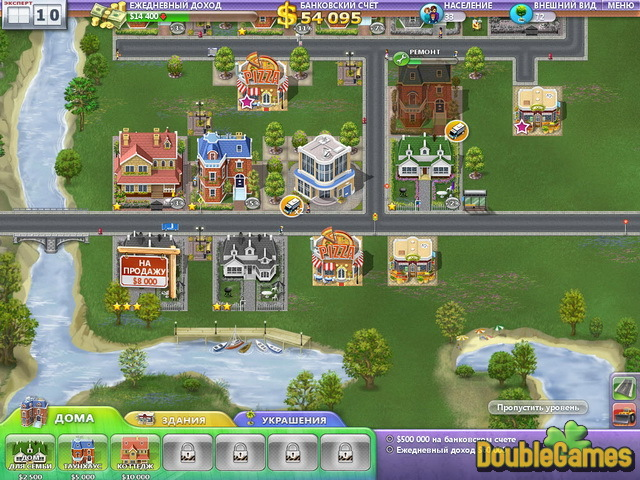 Free Download Be Richer Screenshot 2