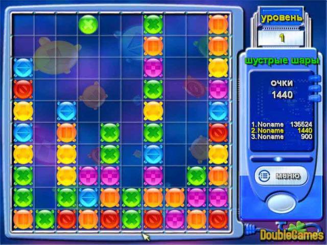 Скачать сборник логических игр на компьютер бесплатно