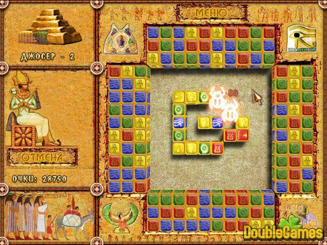 тайны египетских пирамид играть онлайн