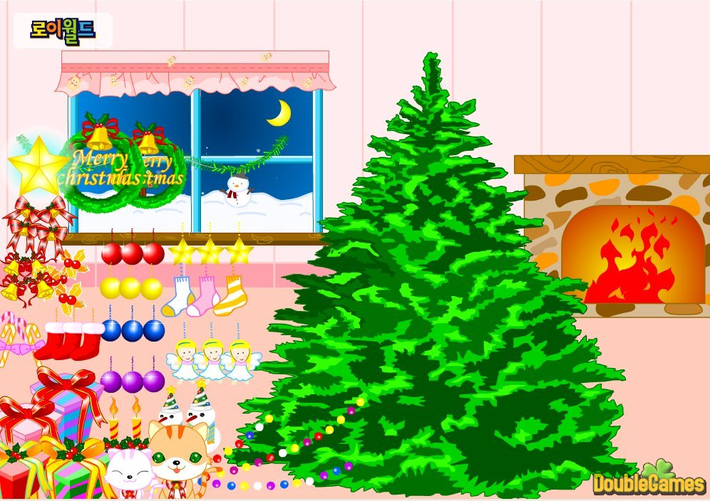 Free Download Christmas Tree 2 Screenshot 1