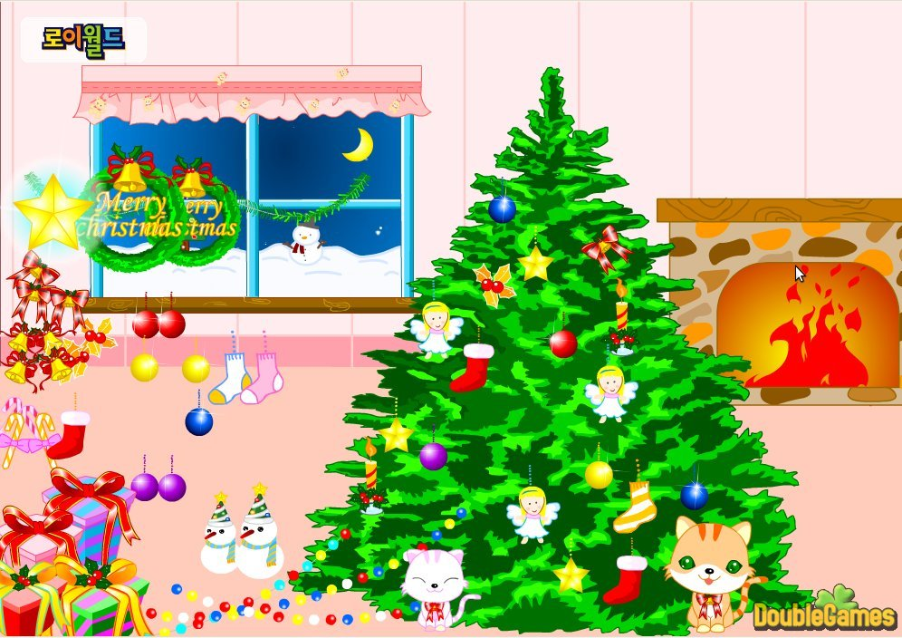 Free Download Christmas Tree 2 Screenshot 2