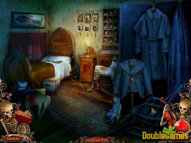 Free Download Пляска смерти Screenshot 1