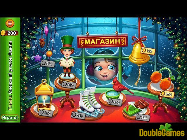 Free Download Delicious - Emily's Christmas Carol. Коллекционное издание Screenshot 3