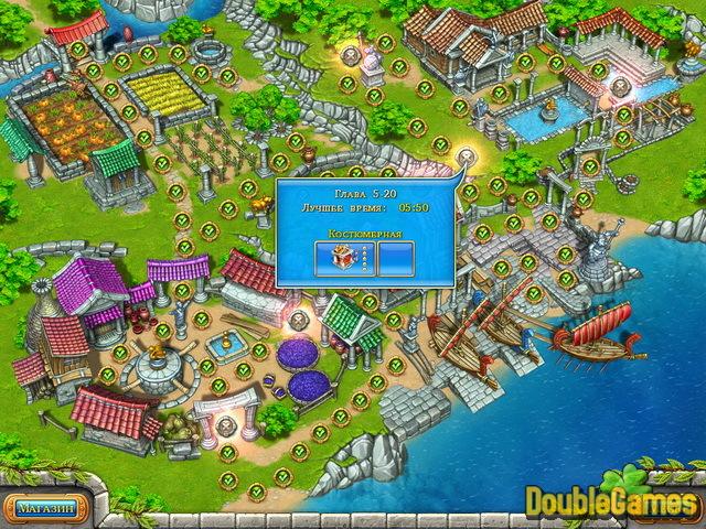 Бесплатно веселая ферма древний рим